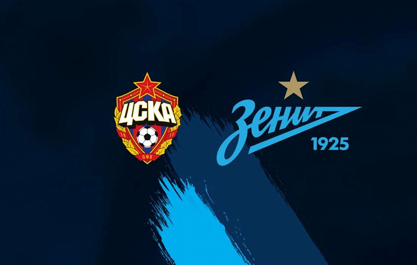 PFC CSKA - Zenit: match will be shown in Japan and Romania