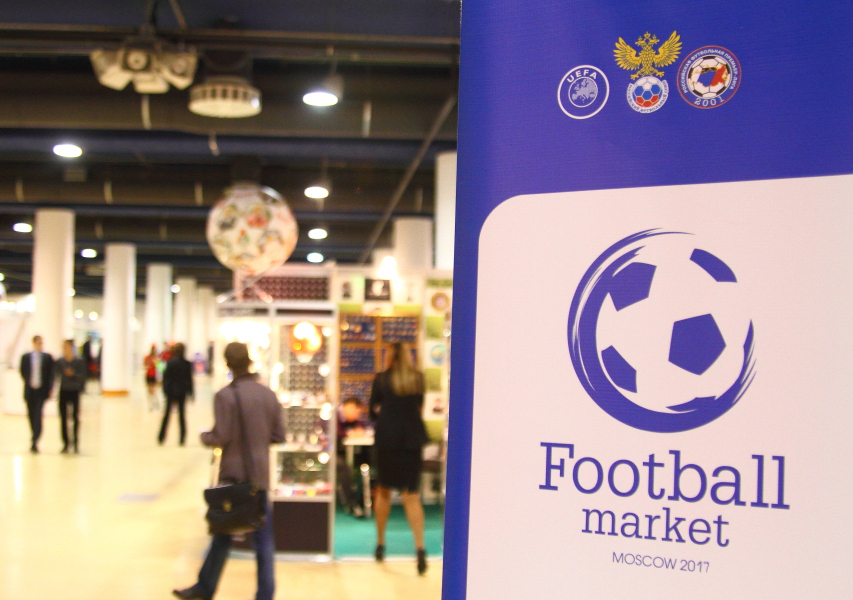 Football Market 2017 Exhibition in Moscow